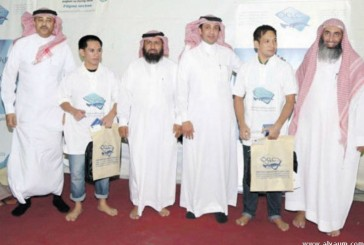 Islam a group of Filipino community on Tuesday 4 of the Dhul Hijjah thanks to Allaah