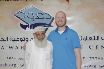 American converts to Islam in the Headquarters Office