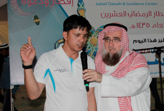 A Nepalese expatriates announce his conversion to Islam